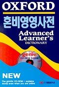 OXFORD ADVANCED LEARNER'S DICTIONARY 6/E (GENIE CD-ROM)