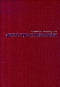 항공서비스론 (Airline Service Management)(양장본 HardCover)