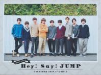 Hey! Say! JUMP カレンダ- 2018.4→ 2019.3