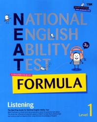 NEAT Formula Listening Level. 1(CD1장포함)