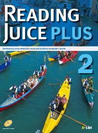 Reading Juice Plus. 2(CD1장포함)
