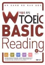 W TOEIC BASIC READING
