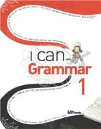 I CAN GRAMMAR. 1