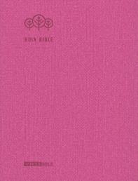 성경전서 42HC(미니)(핑크)(밴드식)(개역한글)