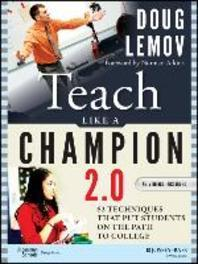 [보유]Teach Like a Champion 2.0