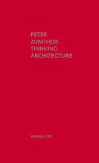 [해외]Thinking Architecture