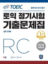 토익주관사 YBM이 공개하는 <2018 신토익 시험일정>