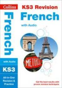Collins New Key Stage 3 Revision -- French
