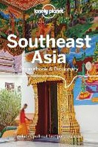 Lonely Planet Southeast Asia Phrasebook & Dictionary 4