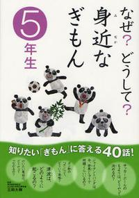 http://www.kyobobook.co.kr/product/detailViewEng.laf?mallGb=JAP&ejkGb=JNT&barcode=9784052034855&orderClick=t1g