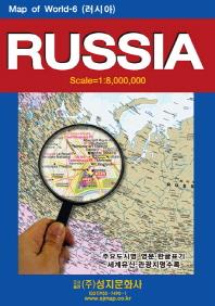 Map of World(러시아)(케이스)(휴대용)