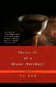 [해외]Chronicle of a Blood Merchant (Paperback)