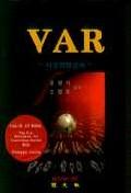 VAR:시장위험관리