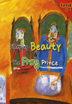SLEEPING BEAUTY & THE FROG PRINCE(CD1장포함)(STORY CLUB LEVEL 3-3)(전2권)