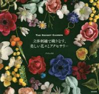 [해외]立體刺繡で織りなす,美しい花#とアクセサリ- THE SECRET GARDEN