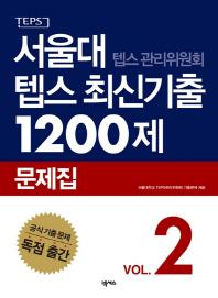 ����� �ܽ� ������ȸ �ܽ� �ֽű��� 1200�� ������. 2(2016)(CD1������)