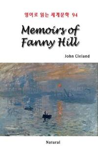 Memoirs of Fanny Hill (영어로 읽는 세계문학 94)