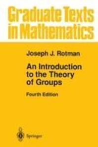 [과학/기술]An Introduction to the Theory of Groups