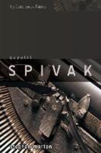 [�ؿ�]Gayatri Spivak