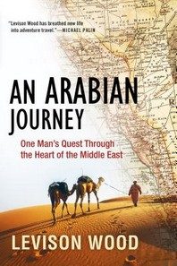 [해외]An Arabian Journey
