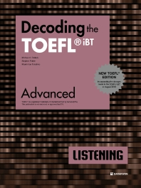 Decoding the TOEFL iBT LISTENING Advanced(New TOEFL Edition)
