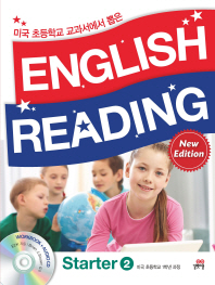 English Reading Starter. 2(New Edition)(�̱� �ʵ��б� ������ ����)(CD1������)