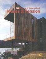 HOUSES & PENSION(하우스 & 펜션)(양장본 HardCover)