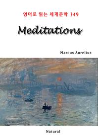 Meditations (영어로 읽는 세계문학 349)
