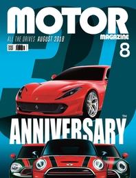 MOTOR MAGAZINE 2018년 8월호