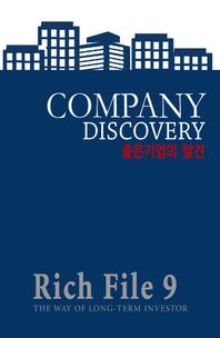 Rich File (리치파일) 9