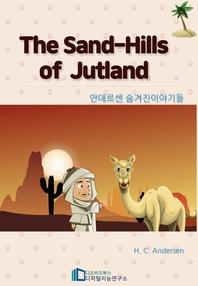 The Sand-Hills of Jutland_안데르센 숨겨진 이야기들