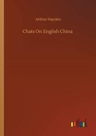 Chats On English China