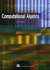 Computational Algebra(Paperback)