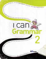 I CAN GRAMMAR. 2