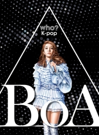 Who? K-pop BoA(양장본 HardCover)