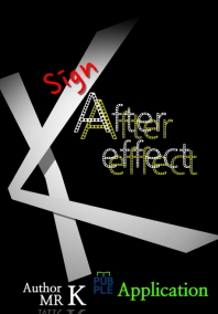 Sign after effect Application(개정판)
