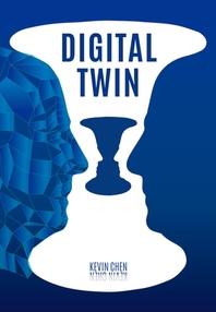 [해외]Digital Twin