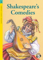 SHAKESPEARE S COMEDIES(CD1포함)(COMPASS CLASSIC READERS 5)
