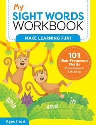 [해외]My Sight Words Workbook
