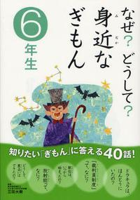 http://www.kyobobook.co.kr/product/detailViewEng.laf?mallGb=JAP&ejkGb=JNT&barcode=9784052034862&orderClick=t1g