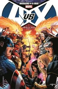 어벤저스 vs. 엑스맨