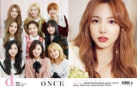 D-icon 디아이콘 vol.07 TWICE, You only live ONCE- 01. 나연