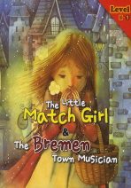 THE LITTLE MATCH GIRL & THE BREMEN TOWN MUSICIAN(CD1장포함)(STORY CLUB LEVEL 3-1)(전2권)