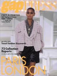 GAP PRESS VOL.157 PARIS,LONDON COLLECTIONS 2021S&S