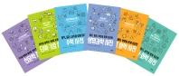 그린북 과학사전 시리즈 세트(전6권)