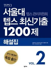 ����� �ܽ� ������ȸ �ܽ� �ֽű��� 1200�� �ؼ���. 2(2016)