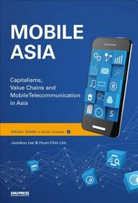 Mobile Asia: Capitalisms  Value Chains and Mobile Telecommunication in Asia (무료배송)