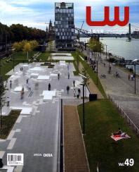 LW(조경세계) Vol. 49