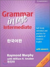GRAMMAR IN USE INTERMEDIATE WITH ANSWERS(NEW)(3RD EDITION)(�ѱ�����)