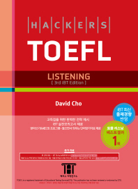 ��Ŀ�� ���� ������(Hackers TOEFL Listening) iBT �ֽ� �������� �ݿ�(3��)